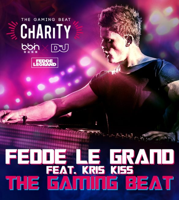 Fedde Le Grand Feat  Kriss Kiss The Gaming Beat