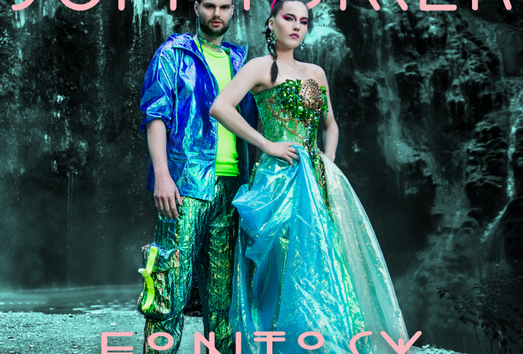 Fantasy Nora En Pure Remix