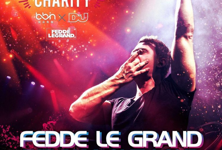 Fedde Le Grand Scream Out Loud Preview